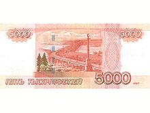 Путин высказался за наказание глав регионов, где люди живут на 5 тысяч рублей