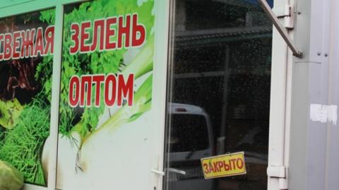 Полицейские пресекли продажу насвая в Кировском районе