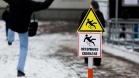 МЧС предупреждает об опасной ситуации на дорогах