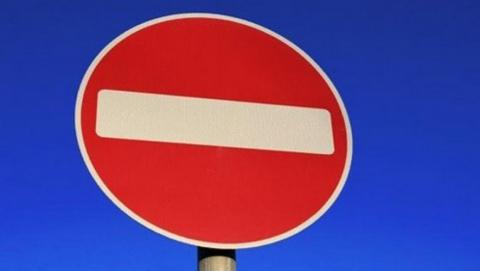 Энгельсским водителям ограничат движение на День народного единства