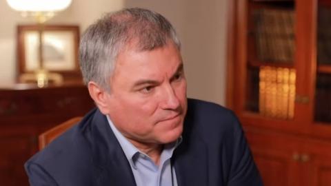 Володин рассказал о дорогах Саратовской области
