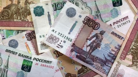 Саратовцев предупредили о фальшивых пятисотках