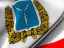 Регионального оператора по капремонту ограничат в использовании герба области