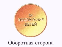 Путин наградил многодетного отца из Балакова, лишенного прав за пьяное вождение