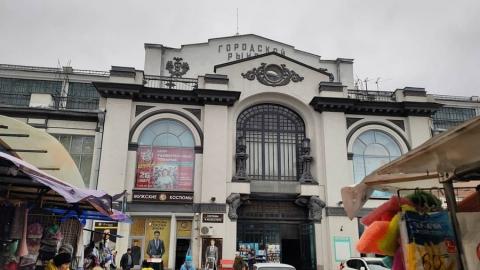Саратовский блогер раскритиковал Крытый рынок
