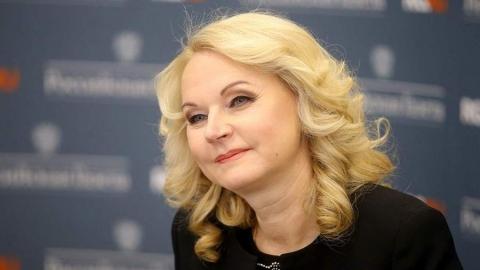 Голикова назвала неудачной реформу здравоохранения в ряде регионов РФ