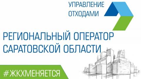 Регоператор обратится в суд для взыскания долгов с УК
