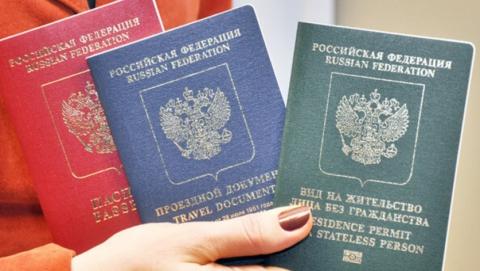Вид на жительство в России станет бессрочным