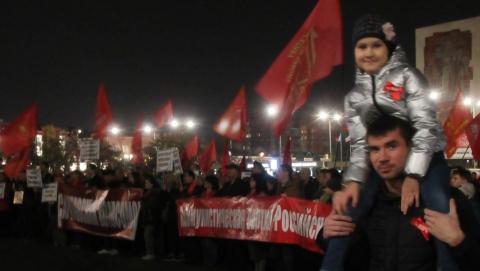 КПРФ собрала на митинг в Саратове около 200 человек