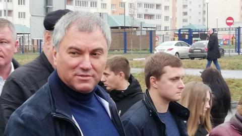 Володин поручил Стрелюхину пересмотреть договоры с застройщиками