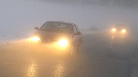 Автоинспекция предупреждает о плохой видимости на дорогах