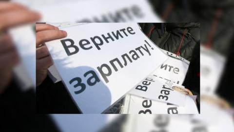 Прокуратура заставила предприятие выплатить сотрудникам миллион рублей