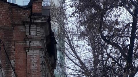Аварийный дом на Радищева грозит обрушением
