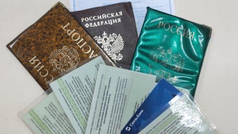 На мусороперерабатывающих комплексах найдено несколько пакетов документов