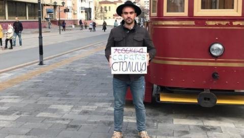 Найден способ вернуть людей из Москвы в Саратов