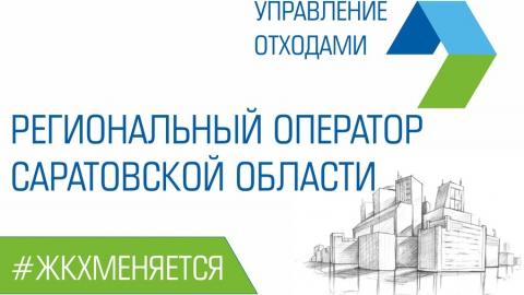 Регоператор: складирование уличного и строительного мусора на контейнерные площадки для ТКО недопустимо
