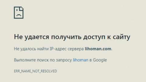 В каждой пятой школе Саратовской области проблемы с интернетом