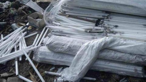 В Балаковском районе найдены шесть свалок ядовитых отходов