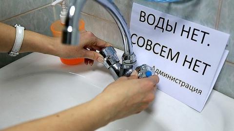 В двух районах Саратова ожидается отключение воды