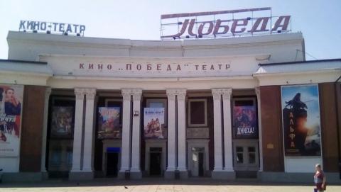 Кинотеатр «Победа» оштрафовали за подростка на фильме «Джон Уик 3»