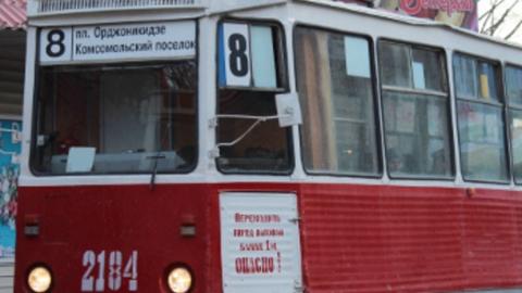Завершено расследование дела о переехавшем ребенка трамвае