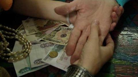Снятие порчи обошлось балаковской пенсионерке в 55 тысяч рублей