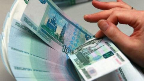 Мужчина подозревается в обналичке полученных от продажи наркотиков денег