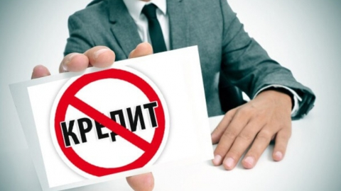 Выдававшая незаконные кредиты фирма заплатит крупный штраф