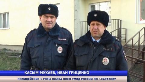 Саратовские полицейские спасли ребенка от пожара