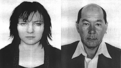 Полиция разыскивает пропавших в Дергачевском районе