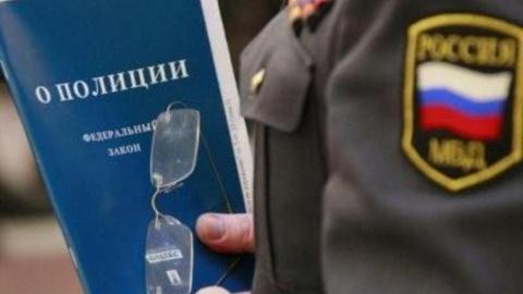 Суд наказал убийцу за оскорбление полицейского