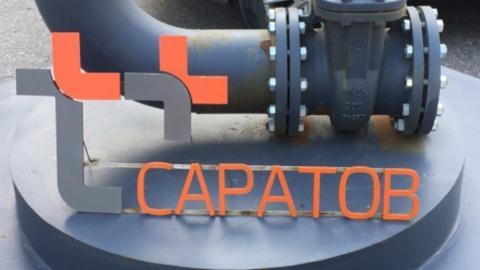Энергетики завершили работы на трубопроводе по улице Большая Садовая