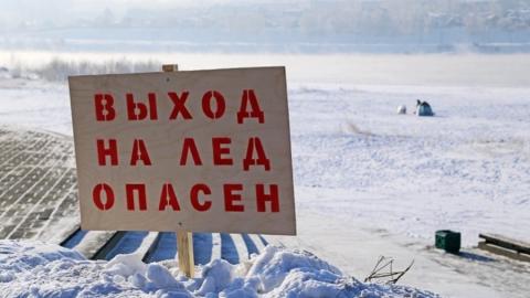 В Балакове погиб провалившийся под лед ребенок