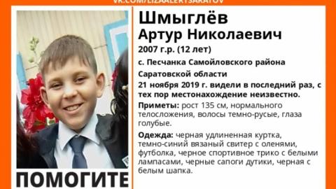 Следы пропавшего в Самойловском районе мальчика обрываются у реки