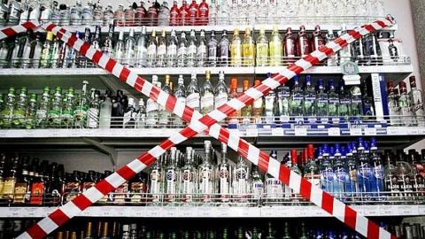 В Заводском прижали торговцев незаконным алкоголем