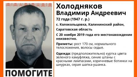 Пропавший в Калининском районе мужчина найден мертвым