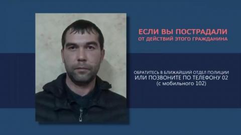 Полиция ищет жертв грабителя