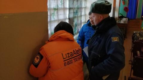 Волонтеры «Лиза Алерт» закончили поиски 12-летнего мальчика