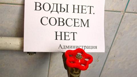 Жители Ленинского ждут воды до вечера