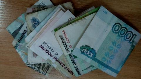Продавец овощей на улице Благодарова забыла на прилавке 24 тысячи
