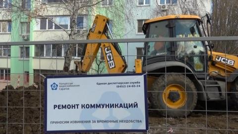 КВС: Продолжается перекладка коммуникаций по улице Усть-Курдюмская
