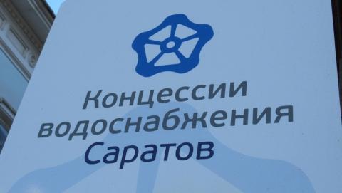 В пользу КВС взыскано более 3 млн рублей