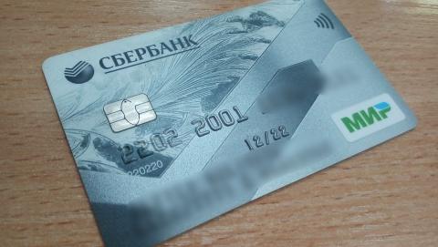Сельский «хакер» украл с банковского счета несколько тысяч