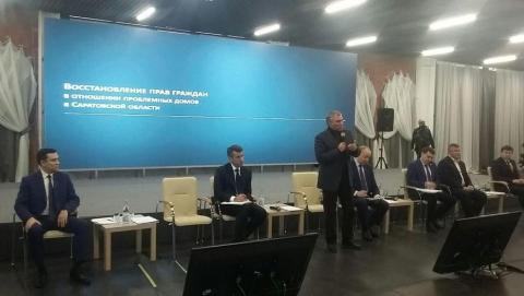 Вячеслав Володин: Компенсации простым людям выплатим в первую очередь