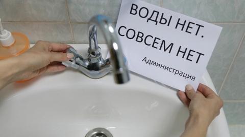 Жители Волжского района остались без воды