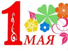 Московскую перекроют для праздничного первомайского шествия
