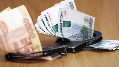 Уровень коррупции в области вырос на три процента