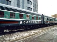 """Саратовец """"заминировал"""" поезд на Нижневартовск"""
