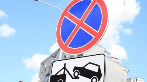 Вниманию автолюбителей: стоянку на Радищева ограничат