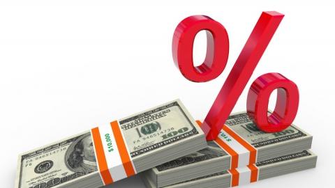 Выгодные условия рефинансирования кредита